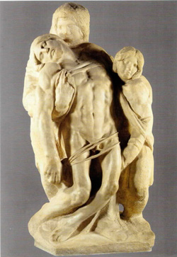 <b>Piet&agrave; of Palestrina by Michelangelo</b>